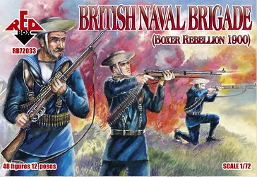 British Naval Brigade, Boxer Rebellion