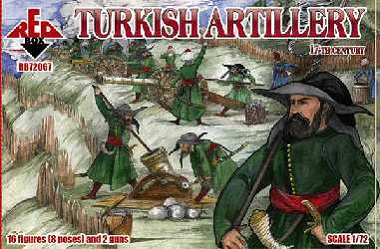 Turkish Artillery, 17th Century